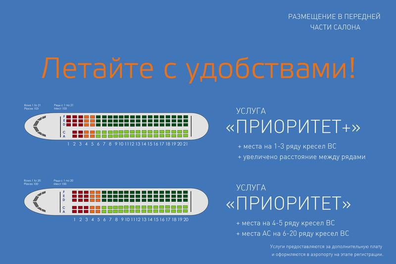 Билеты до москвы на самолете стоимость из омска билеты на самолет в сочи сентябрь