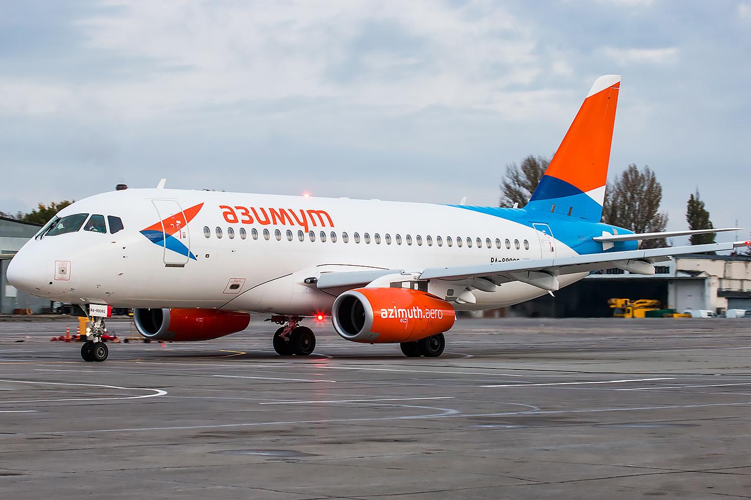 Заказ авиабилетов краснодар акция авиабилеты дешево новая авиакомпания